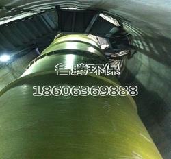 潍坊大型玻璃钢烟囱内筒